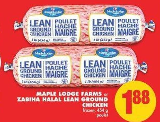 Maple Lodge Farms Or Zabiha Halal Lean Ground Chicken Frozen - 454 G