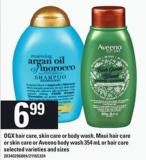 Ogx Hair Care - Skin Care Or Body Wash - Maui Hair Care Or Skin Care Or Aveeno Body Wash 354 Ml Or Hair Care