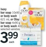 Ivory Bar Soap - 10x90 G Or Body Wash - 621 Ml Or Olay Bar Soap - 4x90 G Or Body Wash - 400 Ml