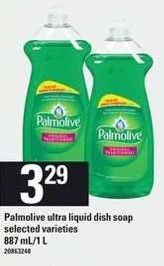 Palmolive Ultra Liquid Dish Soap - 887 Ml/1 L