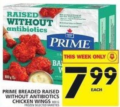 Prime Breaded Raised Without Antibiotics Chicken Wings