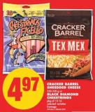 Cracker Barrel Shredded Cheese - 250-320 g or Black Diamond Cheestrings - Pkg of 12-16