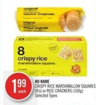 No Name Crispy Rice Marshmallow Squares (8's) or Rice Crackers (100g)