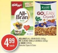 Kellogg's All-bran Buds (500g) - PC Almond Vanilla Granola (600g) or Kashi Cereal