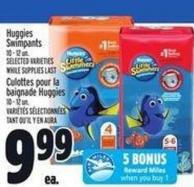 Huggies Swimpants 10 - 12 Un.