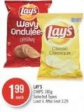 Lay's Chips 180g