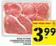 Bone-in Pork Combination Chops