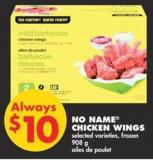 No Name Chicken Wings - 908 g