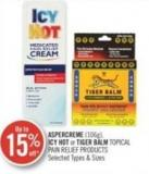 Aspercreme (106g) - Icy Hot or Tiger Balm Topical Pain Relief Products