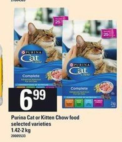 Purina Cat Or Kitten Chow Food - 1.42-2 Kg