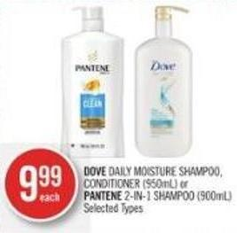 Dove Daily Moisture Shampoo - Conditioner (950ml) or Pantene 2-in-1 Shampoo (900ml)