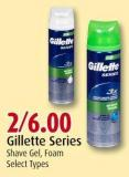 Gillette Series Shave Gel - Foam