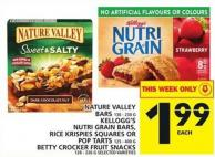 Nature Valley Bars Or Kellogg's Nutri Grain Bars - Rice Krispies Squares Or Pop Tarts Or Betty Crocker Fruit Snacks
