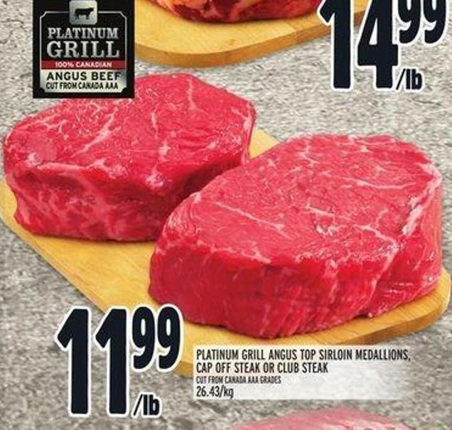 Platinum Grill Angus Top Sirloin Medallions
