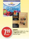 Sunrype Fruitsource Bars (12 X 37g) or Kind Mini Bars (10's)