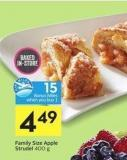 Family Size Apple Strudel 400 g - 15 Air Miles Bonus Miles