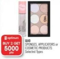 Quo Sponges - Applicators or Cosmetic Products