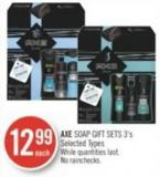 Axe Soap Gift Sets 3's