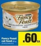 Fancy Feast Cat Food - 85 G