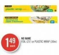 No Name Foil (25') or Plastic Wrap (30m)