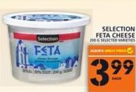 Selection Feta Cheese