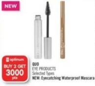 Quo Eye Products