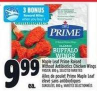 Maple Leaf Prime Raised Without Antibiotics Chicken Wings Frozen - 800 g