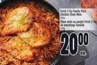 Fresh 2 Go Family Pack Chicken Chow Mein