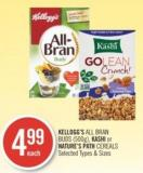 Kellogg's All Bran Buds Kashi or Nature's Path Cereals (500g)