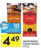 Armstrong Cheese Snacks 210 g - 10 Air Miles Bonus Miles