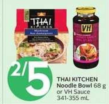 Thai Kitchen Noodle Bowl