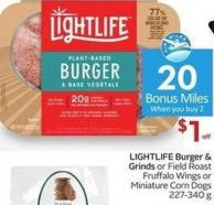 Lightlife Burger & Grinds or Field Roast Fruffalo Wings or Miniature Corn Dogs 227-340 g - 20 Air Miles Bonus Miles