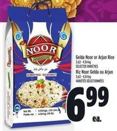 Gelda Noor Or Arjun Rice