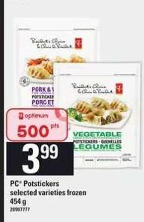 PC Potstickers - 454 G