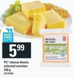 PC Cheese Blocks - 250 g