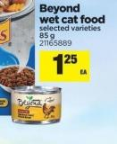 Beyond Wet Cat Food - 85 g