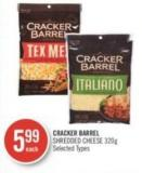 Cracker Barrel Shredded Cheese