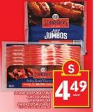 Schneiders Bacon - Juicy Jumbo Wieners Or Smoked Sausage