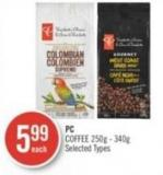 PC  Coffee 250g - 340g