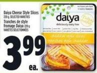Daiya Cheese Style Slices 220 g
