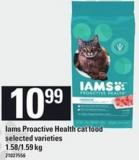 Iams Proactive Health Cat Food - 1.58/1.59 Kg