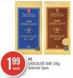 PC Chocolate Bar 100g