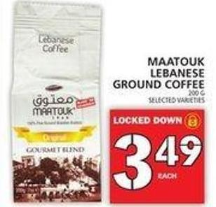 Maatouk Lebanese Ground Coffee