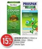 Herbion Naturals (150ml) or Helixia (100ml - 200ml) Cough Syrup