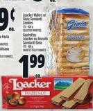 Loacker Wafers Or Gioia Savoiardi Cookies 175 - 400 g