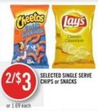 Selected Single Serve Chips or Snacks