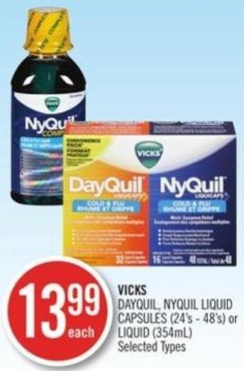 Vicks Dayquil - Nyquil Liquid Capsules (24's-48's) or Liquid (354ml)