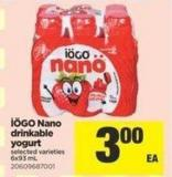 Iögo Nano Drinkable Yogurt - 6x93 Ml