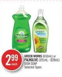 Green Works (650ml) or Palmolive (591ml - 828ml) Dish Soap