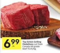 Top Sirloin Grilling Medallions Cut From Canada Aa Grade Beef